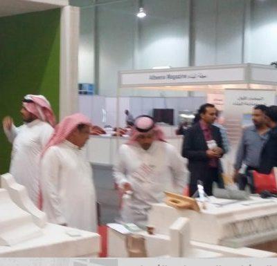 Feria Buildex 2017 Arabia Saudí